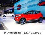 beijing china may 3  2016 ... | Shutterstock . vector #1214923993