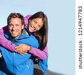 happy hikers couple living an... | Shutterstock . vector #1214947783