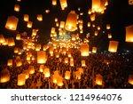 kawthaung myanmar 2018 october... | Shutterstock . vector #1214964076