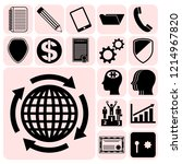 set of 17 business high quality ... | Shutterstock .eps vector #1214967820