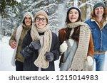 waist up portrait of four... | Shutterstock . vector #1215014983