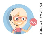 advises client. support and... | Shutterstock .eps vector #1215018793
