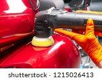 car polish wax worker hands... | Shutterstock . vector #1215026413
