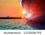 big cargo ship sailing in the... | Shutterstock . vector #1215036793