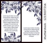 romantic wedding invitation...   Shutterstock . vector #1215037216