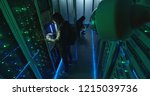 from above view of hackers... | Shutterstock . vector #1215039736