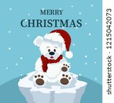 christmas card of beautiful... | Shutterstock .eps vector #1215042073