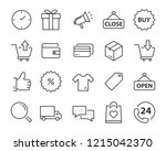 set of send icons  such as... | Shutterstock .eps vector #1215042370