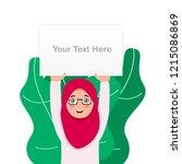 cute little girl wearing hijab... | Shutterstock .eps vector #1215086869