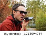 recording on dictaphone.... | Shutterstock . vector #1215094759