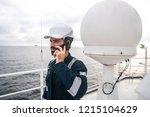 marine deck officer or seaman... | Shutterstock . vector #1215104629