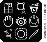 set of 9 human outline icons... | Shutterstock .eps vector #1215109009