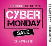 cyber monday sale banner or... | Shutterstock .eps vector #1215109693