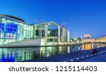 berlin   may 27  2012  tourists ... | Shutterstock . vector #1215114403