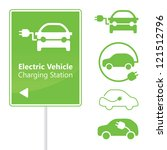 electric vehicle charging... | Shutterstock . vector #121512796
