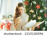 unhappy stylish woman near... | Shutterstock . vector #1215130396