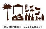 traditional christian christmas | Shutterstock .eps vector #1215136879