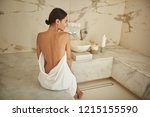 pretty lady looking impressed...   Shutterstock . vector #1215155590
