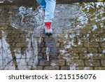 hipster man in denim jeans and... | Shutterstock . vector #1215156076