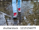 hipster man in denim jeans and... | Shutterstock . vector #1215156079