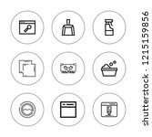 window icon set. collection of...