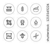 crop icon set. collection of 9...   Shutterstock .eps vector #1215165226