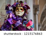 carnival lilac mask and costume ... | Shutterstock . vector #1215176863