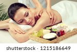 massage and body  care. spa... | Shutterstock . vector #1215186649