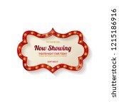 retro cinema bulb sign shape  ... | Shutterstock .eps vector #1215186916