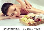 massage and body  care. spa... | Shutterstock . vector #1215187426