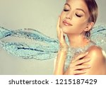 beautiful spa woman with water... | Shutterstock . vector #1215187429