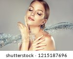 beautiful spa woman with water... | Shutterstock . vector #1215187696