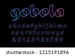 3d linear font. vector alphabet ... | Shutterstock .eps vector #1215191896