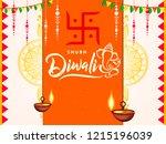 happy diwali wallpaper design...   Shutterstock .eps vector #1215196039