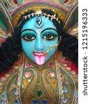 close up of hindu goddess kali... | Shutterstock . vector #1215196333