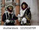 carnival multicolor mask and... | Shutterstock . vector #1215210709