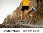 concept healthy lifestyle man... | Shutterstock . vector #1215211846