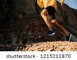 dynamic running on mountain... | Shutterstock . vector #1215211870