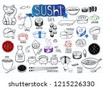 japanese food  sushi  rolls ... | Shutterstock .eps vector #1215226330