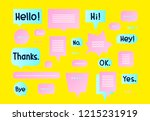 vector colorful simple flat... | Shutterstock .eps vector #1215231919