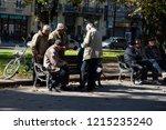 lviv   ukraine   october 06 ... | Shutterstock . vector #1215235240