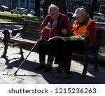 lviv   ukraine   october 06 ... | Shutterstock . vector #1215236263