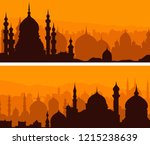 set of horizontal simple... | Shutterstock .eps vector #1215238639