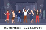 joyful managers or colleagues... | Shutterstock .eps vector #1215239959