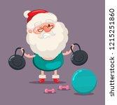 santa claus doing fitness... | Shutterstock .eps vector #1215251860