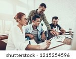 young workers have conversation ... | Shutterstock . vector #1215254596