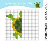educational game for children.... | Shutterstock .eps vector #1215279973