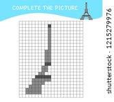 educational game for children.... | Shutterstock .eps vector #1215279976