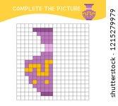 educational game for children.... | Shutterstock .eps vector #1215279979