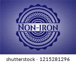 non iron jean background | Shutterstock .eps vector #1215281296